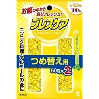 小林製薬 ブレスケア レモン つめ替用 100粒(50粒*2袋入り) ※口臭対策・エチケット食品×48点セット (4987072008072)