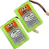 【掘出】 2個セット NTT 電池パック CT-098 対応 ニッケル水素 互換電池 J005C