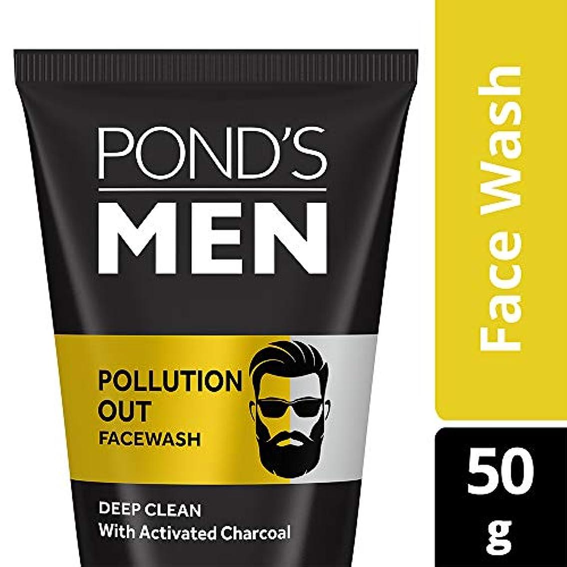 おっと囚人嬉しいですPond's Men Pollution Out Activated Charcoal Deep Clean Facewash, 50 g