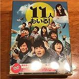 激レア 11人もいる! 未開封 星野源 DVD-BOX ステッカー入り 初回限定品