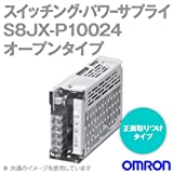 オムロン(OMRON) S8JX-P10024 スイッチング・パワーサプライ (オープンタイプ 100W)(AC100-240V入力/24V4.5A出力) NN
