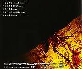 稲川淳二の怪談 MYSTERY NIGHT TOUR Selection 5 「にわか坊主の怨み」 画像