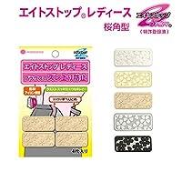 エイトストップレディース桜角型(4枚組)【06120】 (ブラック)