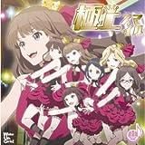 極上スマイル[CD+DVD]