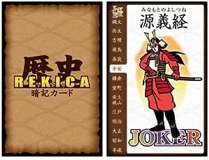 遊びながら学べる!歴史暗記カード『REKICA(レキカ)』前編