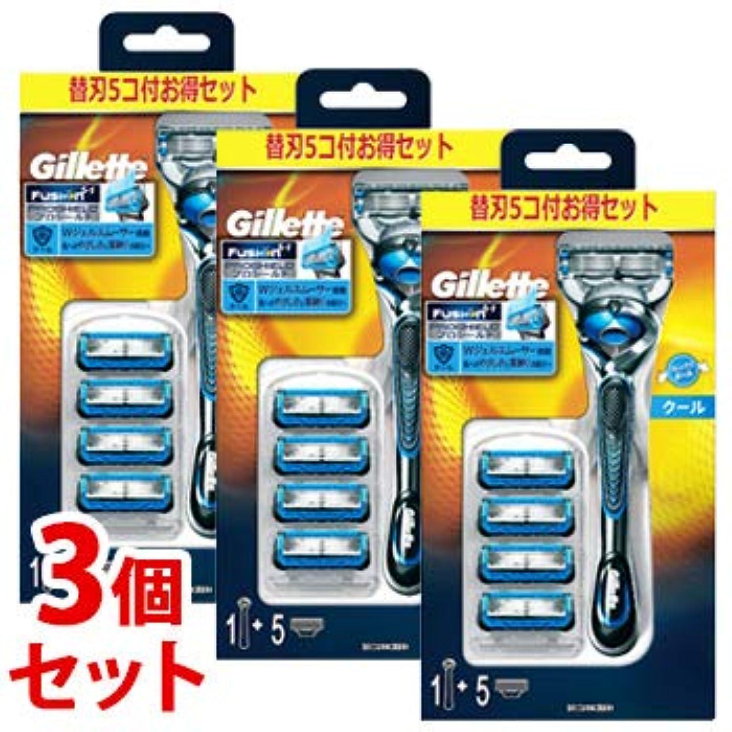 必要テーマ神秘的な《セット販売》 P&G ジレット プロシールドクール 4B ホルダー付 (替刃5個付)×3個セット