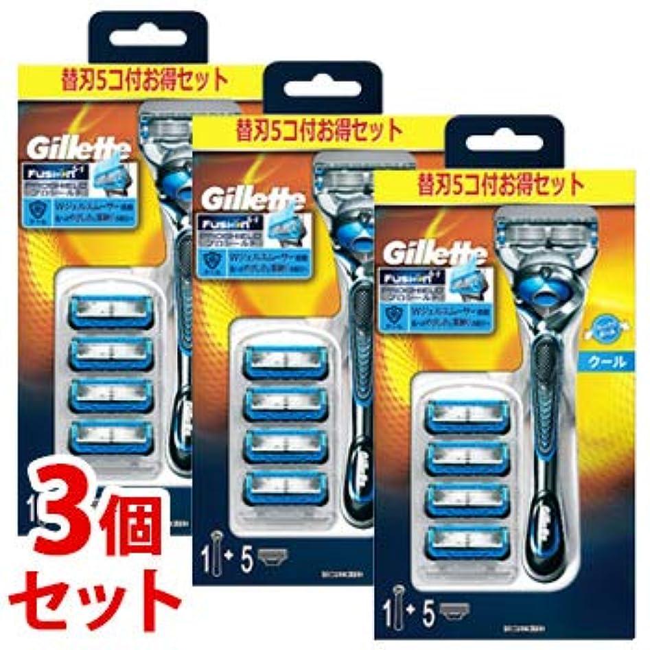 徐々にパドルしなければならない《セット販売》 P&G ジレット プロシールドクール 4B ホルダー付 (替刃5個付)×3個セット