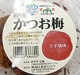マルシマ 紀州産南高梅使用 かつお梅(うす塩味)<150g>
