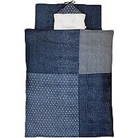 白井産業 日本製 ミニベビー布団10点セット デニムガーゼ ネイビー
