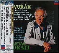 ドヴォルザーク:チェコ組曲