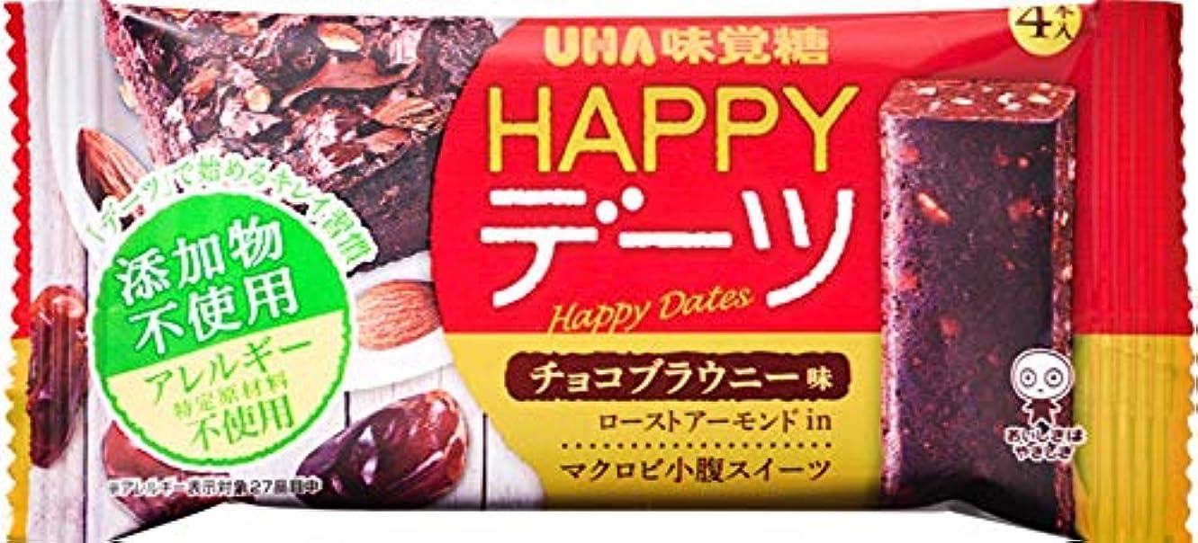 東方擬人絞る【まとめ買い】UHA味覚糖 HAPPYデーツ チョコブラウニー味 ローストアーモンド入 マクロビ小腹スイーツ 4本入×10個
