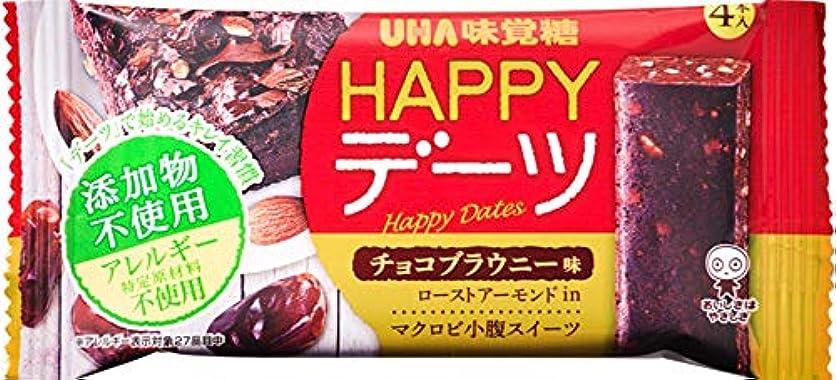 明らかにまっすぐ菊【まとめ買い】UHA味覚糖 HAPPYデーツ チョコブラウニー味 ローストアーモンド入 マクロビ小腹スイーツ 4本入×10個