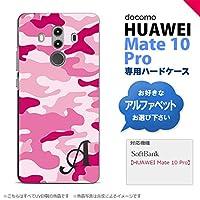 HUAWEI Mate 10 Pro(ファーウェイ メイト 10 Pro) スマホケース カバー ハードケース 迷彩A ピンクD イニシャル対応 T nk-m10p-1150ini-t