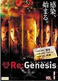 Re:Genesis VOL.1 [PPV-DVD]