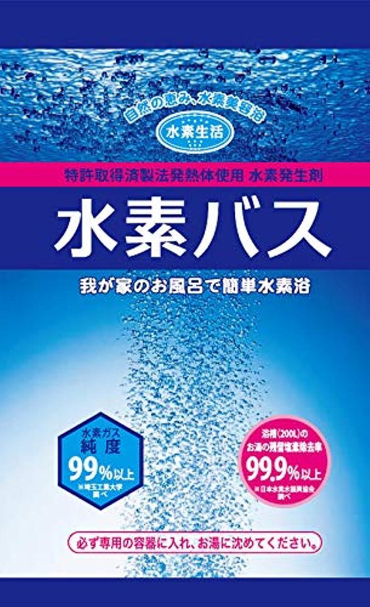 前奏曲胆嚢選択する水素生活 水素バス 水素剤 1ケース(25g 10袋入×6箱)
