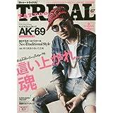 TATTOO TRIBAL Vol.67 (富士美ムック)