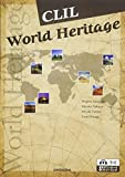 CLIL英語で学ぶ世界遺産ーCLIL World Heritage