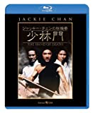 ジャッキー・チェンの秘龍拳/少林門[Blu-ray/ブルーレイ]