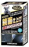 RINREI(リンレイ) キズ消しコンパウンド ProMiraX 鏡面仕上げ磨きコンパウンド [HTRC 3] B-31