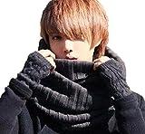 (メリュエル) meryueru カジュアル スヌード ユッタリ オシャレ カラー カッコイイ メンズ ( ダークグレー )