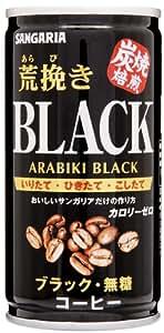サンガリア 荒挽き炭焼 ブラック 185g×30本