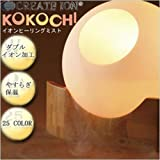 イオンヒーリングミスト KOKOCHI ≪ココチ≫ ◆超音波式ミスト発生器