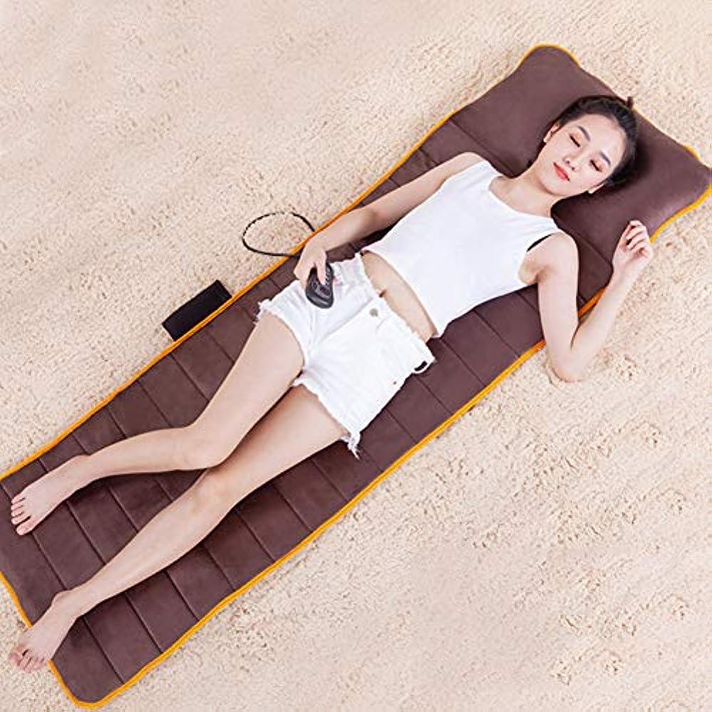 モトリー結婚する引っ張るマッサージマット - 熱 - 振動可能なマッサージパッド - 首、背中、足の痛みを軽減するための10振動モーターマットレスパッド