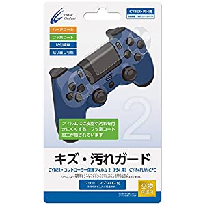 CYBER ・ コントローラー保護フィルム2 ( PS4 用) 【 30日間交換保証 】