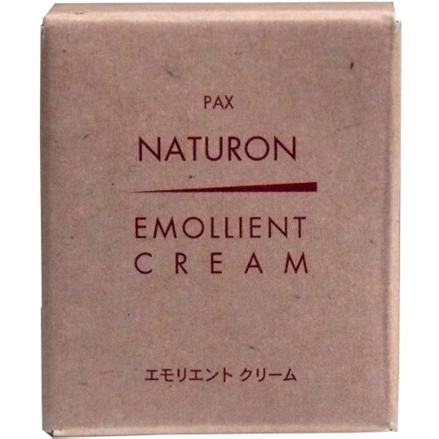 乳白色下に栄養【セット品】パックスナチュロン エモリエントクリーム (保湿クリーム) 35g ×3個