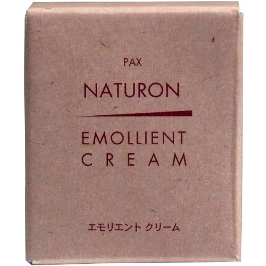 風邪をひく石鹸鮫パックスナチュロン エモリエントクリーム 35g