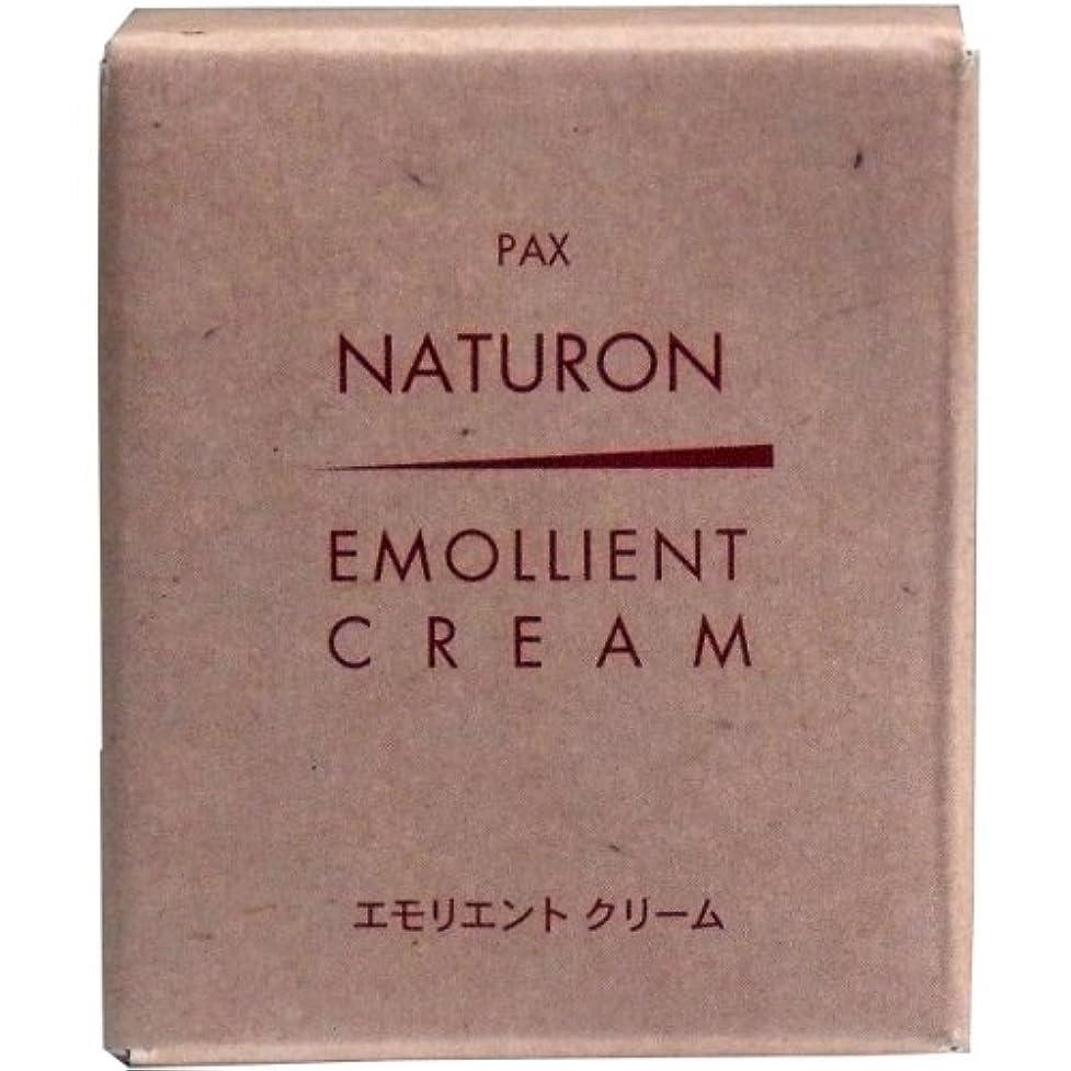 ご飯酒決済【セット品】パックスナチュロン エモリエントクリーム (保湿クリーム) 35g ×3個