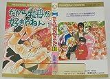 だから牡丹が好きやねん / 山田 圭子 のシリーズ情報を見る