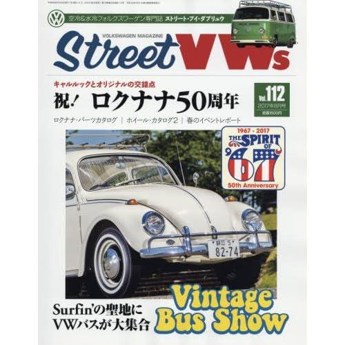 Street VW's 2017年 08 月号 [雑誌]