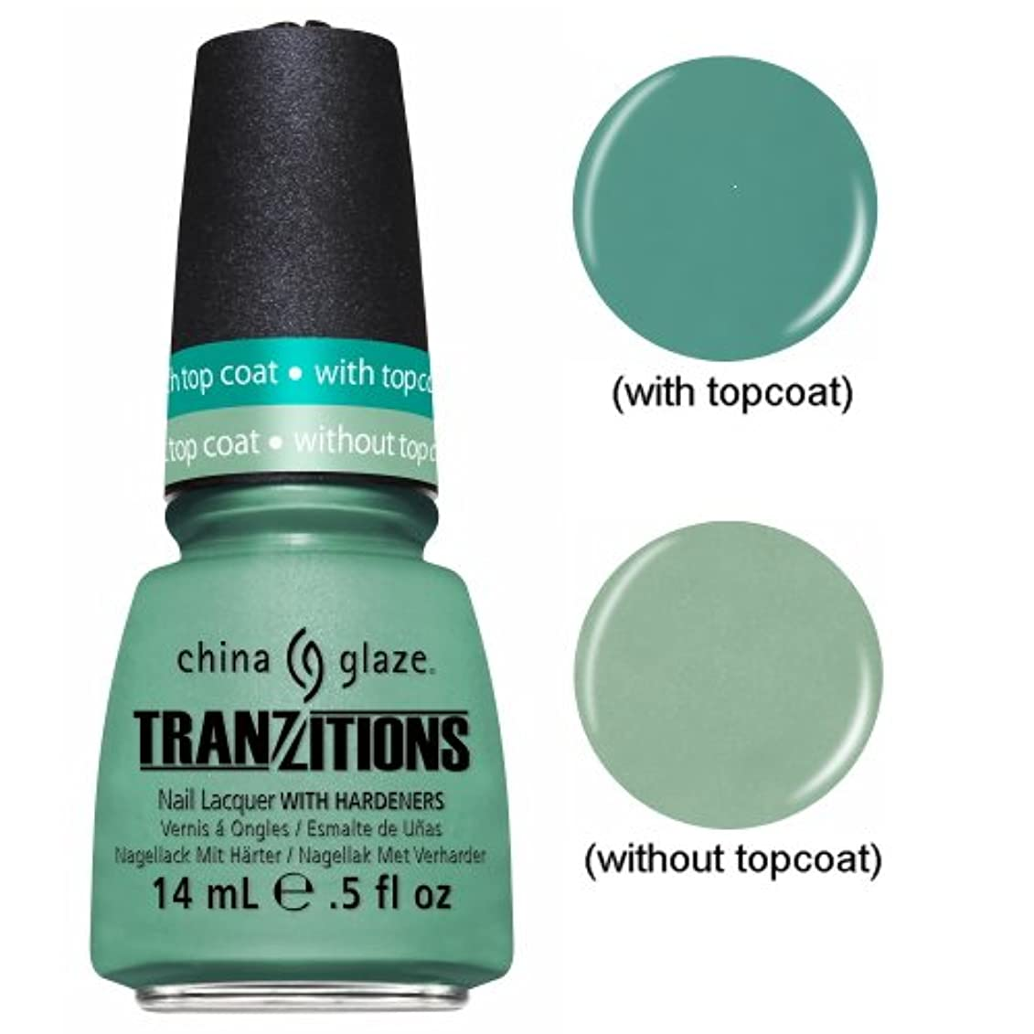 すり減る保持する丈夫(6 Pack) CHINA GLAZE Nail Lacquer - Tranzitions - Duplicityy (並行輸入品)