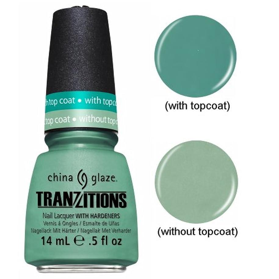 系統的アスレチック学部(3 Pack) CHINA GLAZE Nail Lacquer - Tranzitions - Duplicityy (並行輸入品)