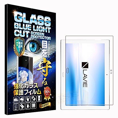 【RISE】【ブルーライトカットガラス】NEC LAVIE ...