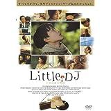 Little DJ 小さな恋の物語 [DVD]