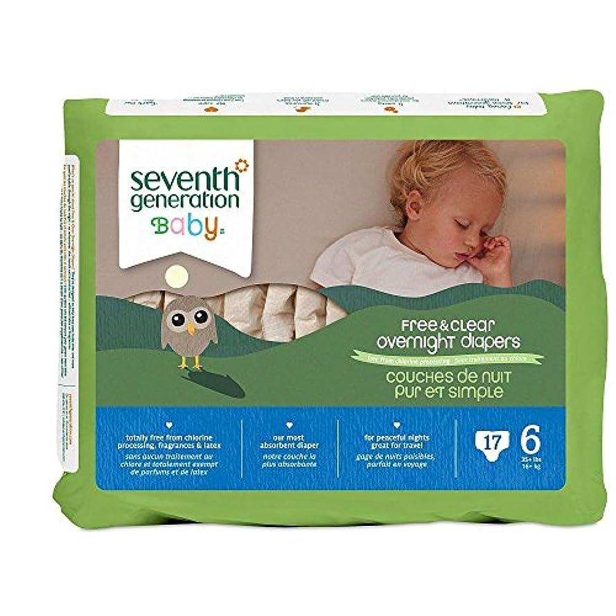 イーウェル適応する振りかけるSeventh Generation Overnight Diapers - Size 6 - 17 ct by Seventh Generation