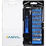 JVMAC 59in1 精密特殊ドライバーセット 修理ツール 多機能ツールキット iPhone Android 修理・開腹・分解・修復 トルクス / ヘクスローブ / 六角棒 / Y型 / 三角ネジ / 五角 / プラス / マイナス