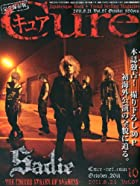 Cure (キュア) 2011年 10月号 [雑誌]()
