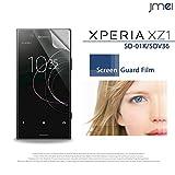 Xperia XZ1 SO-01K SOV36 フィルム エクスペリア xz1 シート 2枚セット!指紋防止高光沢 保護フィルム Sony simフリー スマホ カバー スマホケース スマートフォン カバー