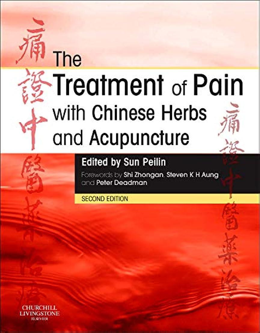 二週間ひねくれたテクトニックThe Treatment of Pain with Chinese Herbs and Acupuncture, 2e