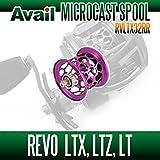 【Abu/アブ】 Revo・レボ LTX・LTZ・LT用 軽量浅溝スプール Avail Microcast Spool RVLTX32RR (溝深さ3.2mm) パープル