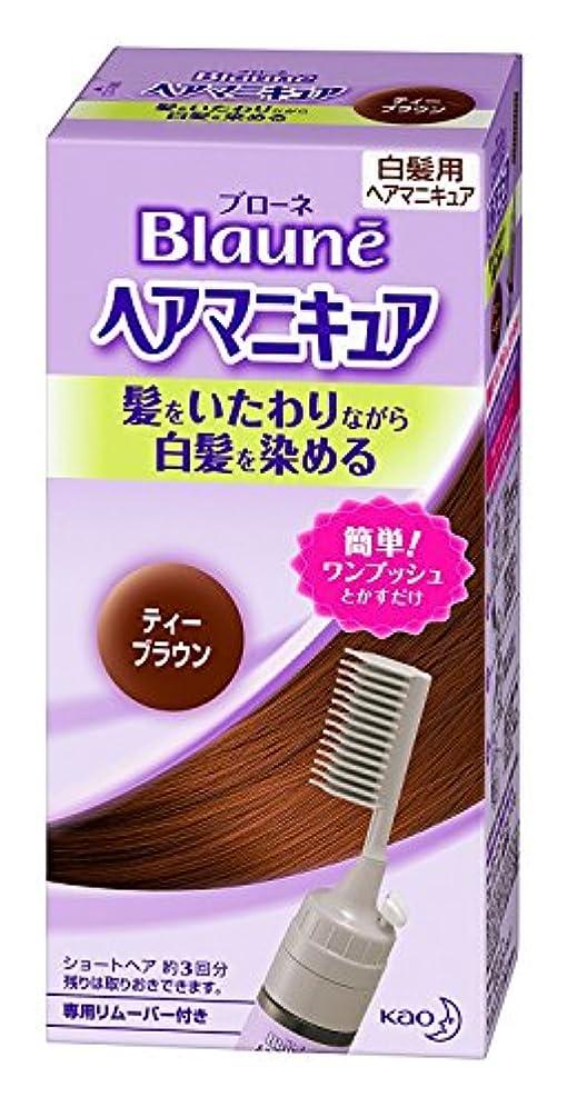 【花王】ブローネ ヘアマニキュア 白髪用クシ付ティーブラウン ×5個セット