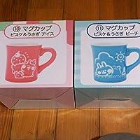 サンリオくじ カナへ小動物ピスケ&うさぎ マグカップセット