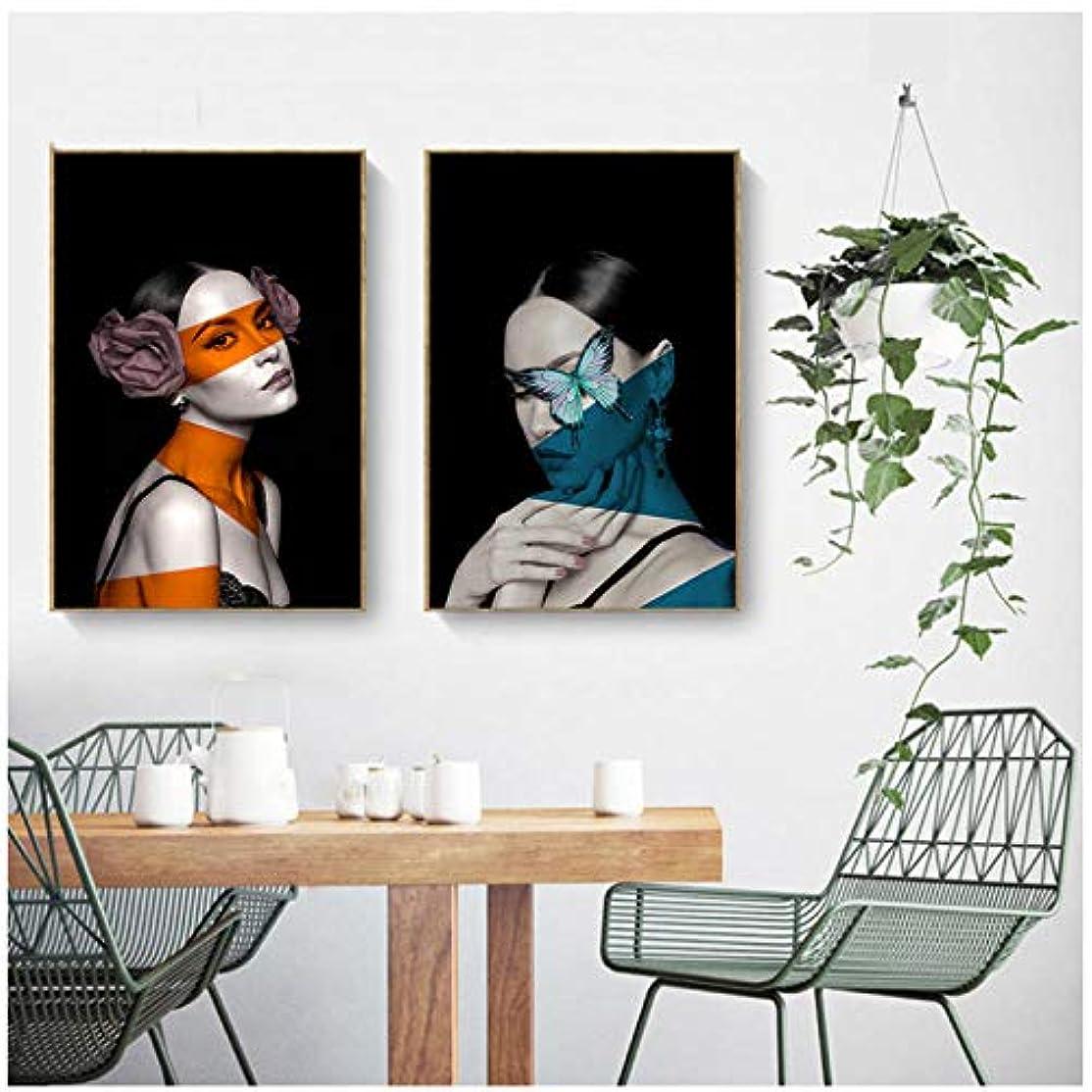 本能一族うま現代の肖像ポスターヌードアートキャンバス絵画セクシーな女性と蝶花壁写真用リビングルームの装飾/ 60x80cmx2個-いいえフレーム