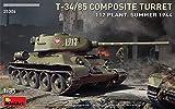 ミニアート 1/35 ソ連軍 T-34-85 Composite Turret. 第112工場製 1944年夏 プラモデル MA35306