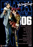 BLACK LAGOON The Second Barrage 006 [DVD]