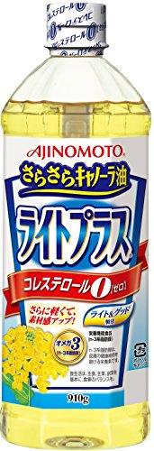 味の素 さらさらキャノーラ油 ライトプラス(910g)