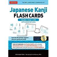 Japanese Kanji Flash Cards Vol.1